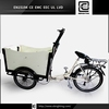 old Dutch style women trike BRI-C01 double wheel tricycle