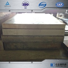 price q235 steel mild steel plates
