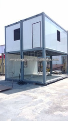 Prefabricated shipping living container homes /Carport/coffee room/ movable container home with CE ISO9001/homes/poutry home