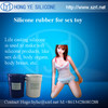 life casting silicone for full silicone sex dolls for men