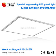 36W LED panel light ultra-slim 600x600mm, flat ceiling light, led flat light kitchen, bathroom Workroom