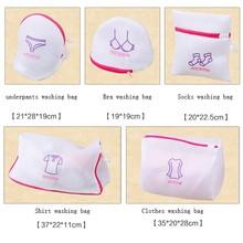 Laundry Washing Bag Wash Basket Aid Lingerie Saver Mesh Net Bags