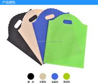 Flower-type non-woven bags, gift bags, custom garment bags, custom-made women's clothing children's clothing bags