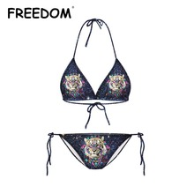 Animal Tiger Digital Print Women Sexi Hot Girls Bikini