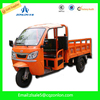 2015 China ZONLON Rain Cover Adult Tricycle For Cargo Loading