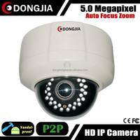 DONGJIA DJ-IPC-HD8616TDZ-POE vandal proof dome ir 2.8-12mm zoom auto focus cctv camera