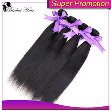 All express grade 7a 8 inch virgin remy brazilian hair weft human hair sew in weave,brazilian knot hair extensions