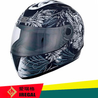 High quality full face replica helmet for factory price