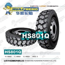 1200R20 all steel radial truck tires Brands:TAITONG KAPSEN TERRAKING
