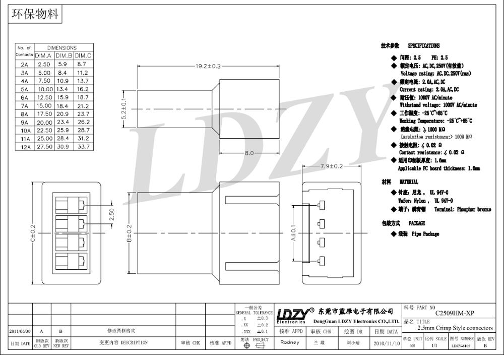 ul molex 5102 2 50mm pitch alternative 3 pin wiring