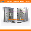 2015 plastic injection mould (best selling)