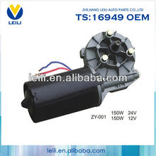 China OEM motor parts, high efficiency fast delivery brushless dc motor