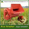 2015 hot sale multifunction gasoline rice thresher