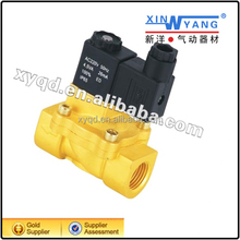 Airtac Type Normally Open Water Solenoid Valve