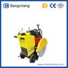 Pavement cutting machine diameter/Asphalt cutting machine