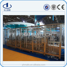 Pharmaceutical IV Solution Manufacturing Equipment