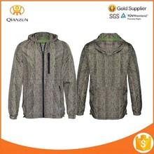 Mens Leopard Print Lightweight Windbreaker Hooded Jacket Coat
