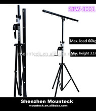 Max load 60kg STW-3001 heavy duty professinal vedio/audio stand/ studio flash light stand Made in China