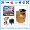 Volumetric Rotary Plston flow meter water
