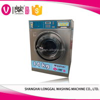 efficient hospital coin operated laundry equipment