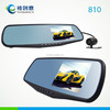 New coming 4.3 inch tft lcd screen + rearview mirror + dual cameras car dvr