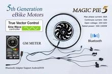 new design! 200-1000w magic pie hub motor to meet EU, Japan and Australia market