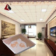 CTL04 Interior decorative aluminum ceiling plates