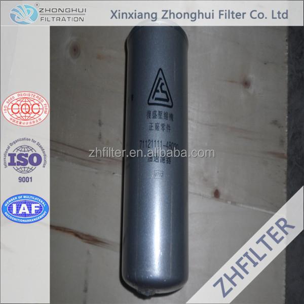 FUSHENG compressor oil filter element 71121111-48020