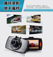 Fasion Design 2.7 inch HD 1080p NT96650 Infrared night vision V680 car dvd player with reversing camera