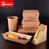 Disposable Sandwich packaging, Custom-made Kraft Sandwich pack in China