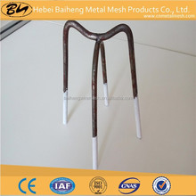 M Shape Welded Individual Rebar Chair With Four Epoxy Tips