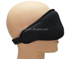 Fashion shape Wireless built in sleep eye mask