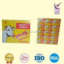 Halal QWOK Brand Beef Stock Cubes,Seasoning Cubes
