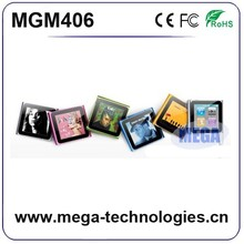 China wholesale hot sale promotional cheap mp4 player for sale