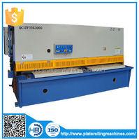 plate shear QC12Y-50X4000,metal sheet guillotine cutter ,metal plate manual guillotine