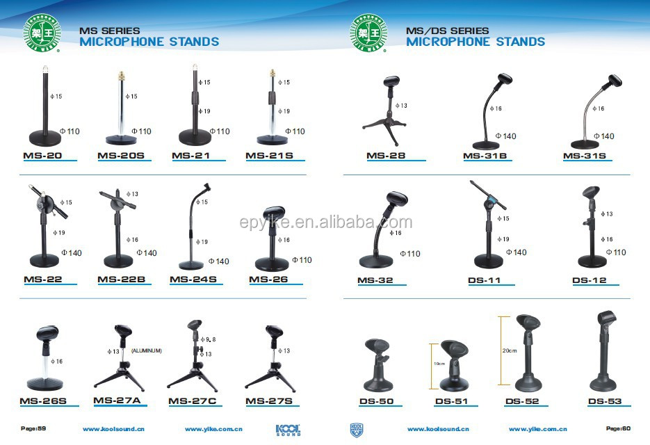 Ms 20s Professional Desk Microphone Stand Table Mic