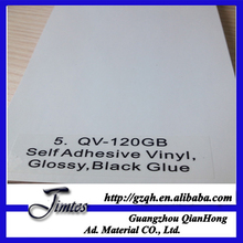 Self Adhesive Vinyl&Self Adhesive Vinyl Glossy Black Glue