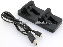 Charging cradle games accessories For PS4 console, dual charger for Playstaion 4