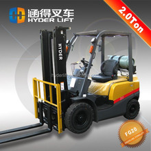2t automatic transmission forklift low price hand forklift