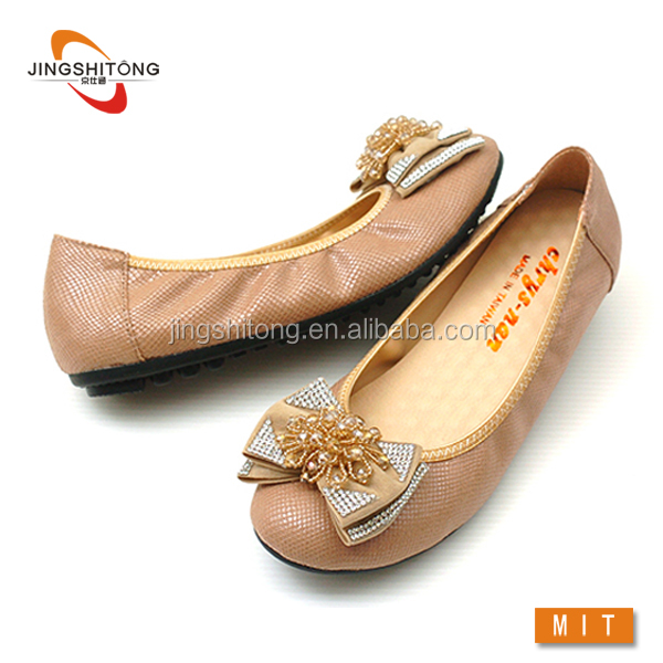 Find great deals on eBay for flexible ballet flats. Shop with confidence.