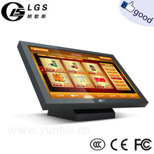 LS930K all in one pc/touc pos terminal/pos system hardware