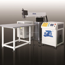 Supler Laser Welding machine for stainless steel and aluminum