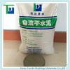 plant price super self level flooring portland cement for cracks grouting waterproof liquid