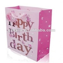 Birthday Gift Packaging Paper Bag Party Gift Storage Bags for Wholesale