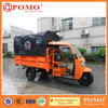 2015 South America Hot Sale High Quality Big Power 300CC Water Cooled Tricycle For Cargo