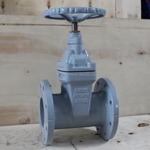 Long stem telescopic resilient seated gate valve