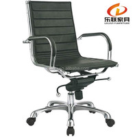 wholesale furniture china adjustable chair for manager office L-92B