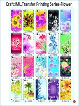 purple Sunflower phone case bright flower pattern trendy cell phone case for iphone 5s