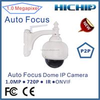 Hot Outdoor 4X Zoom PTZ IP Camera Waterproof 720P CCTV Security Speed Camera
