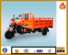 2015 Hot sale motorized tricycle 3 wheel motorcycle with cargo